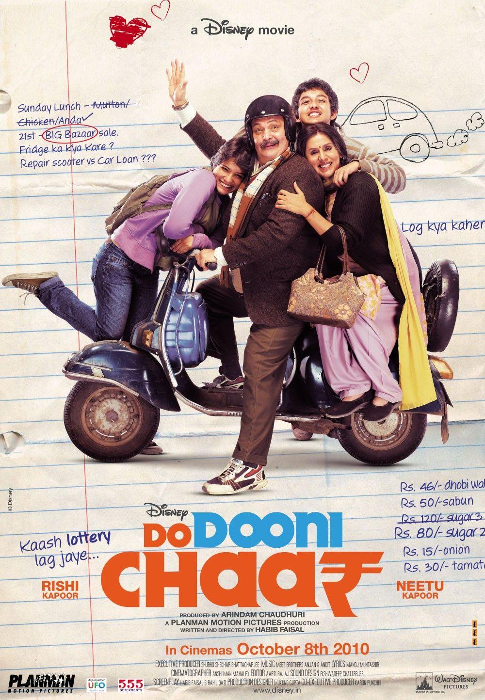 Do Dooni Chaar (2010) - IMDb