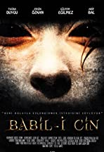 Babil-i Cin