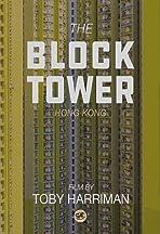 The Block Tower: Hong Kong