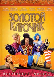 New movies watching online Zolotoy klyuchik by [h.264]