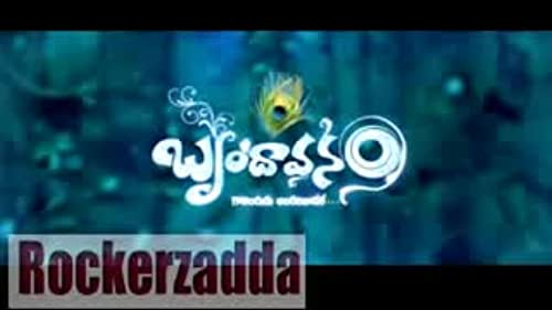 Brindavanam Trailer  Featuring N. T. Rama Rao Jr, Kajal Aggarwal, Samantha Ruth Prabhu in lead roles.  Directed by Vamsi Paidipally Produced by Dil Raju