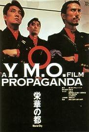 YMO Propaganda (1984) with English Subtitles on DVD on DVD