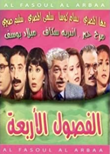 Four Seasons (1999– )