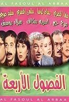 Al Fousoul Al Arba'a