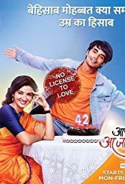 aap ke aa jane se serial video song download