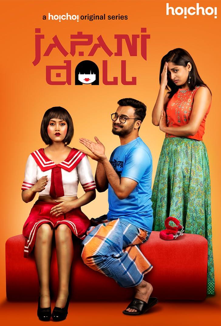 Japani Doll (2019) Season 2 Hindi Dubbed Hoichoi Original
