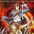 Shin angyo onshi (2004)