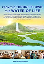 Gospel Movie: From the Throne Flows the Water of Life
