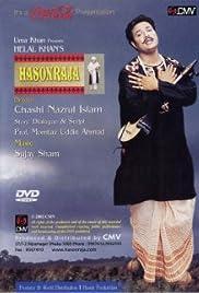 Hason Raja Poster