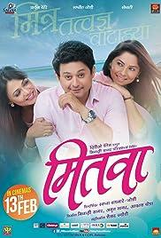 duniyadari marathi full movie download in hd 720p filmywap