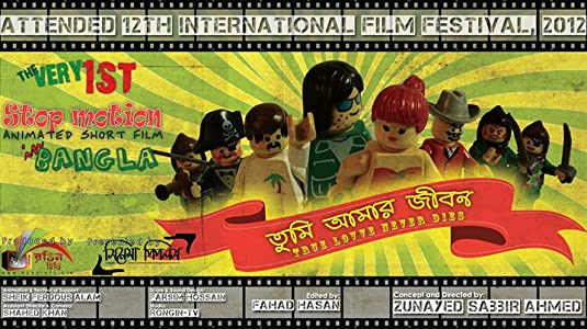 Good downloading sites for movies Tumi Amar Jibon [480x640]