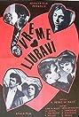 Vreme ljubavi (1966) Poster