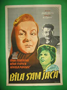 Computer movie downloads Bila sam jaca Yugoslavia [1280p]