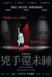 Nessun Dorma (2016) Hung sau wan mei seui 1080p