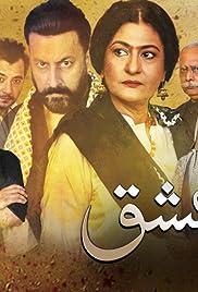 Laal Ishq (TV Series 2017– ) - IMDb
