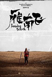 Heading South (2020)