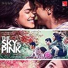 Farhan Akhtar, Priyanka Chopra Jonas, Zaira Wasim, and Rohit Saraf in The Sky Is Pink (2019)