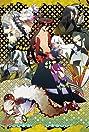 Katanagatari (2010) Poster