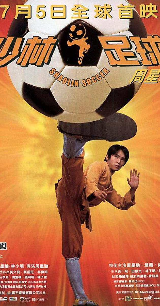 download shaolin soccer full movie in tamil dubbed