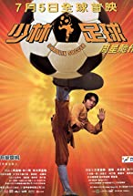 Primary image for Shaolin Soccer