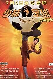 Watch Movie Shaolin Soccer (Siu Lam juk kau)(2001)