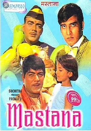 O.P. Dutta Mastana Movie