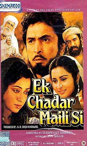 Phani Majumdar Ek Chadar Maili Si Movie