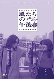 Download Kazetachi no gogo (1980) Movie
