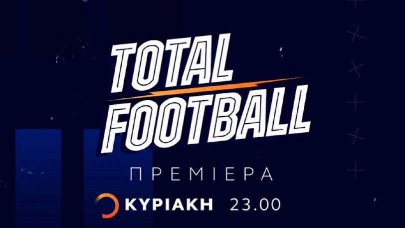 Total Football (TV Series 2018– ) - IMDb