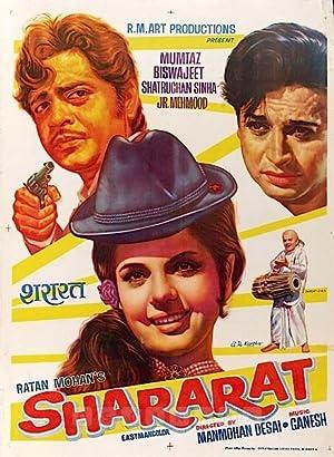 Shararat movie, song and  lyrics