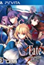 Fate/stay night: Realta nua (2004) Poster