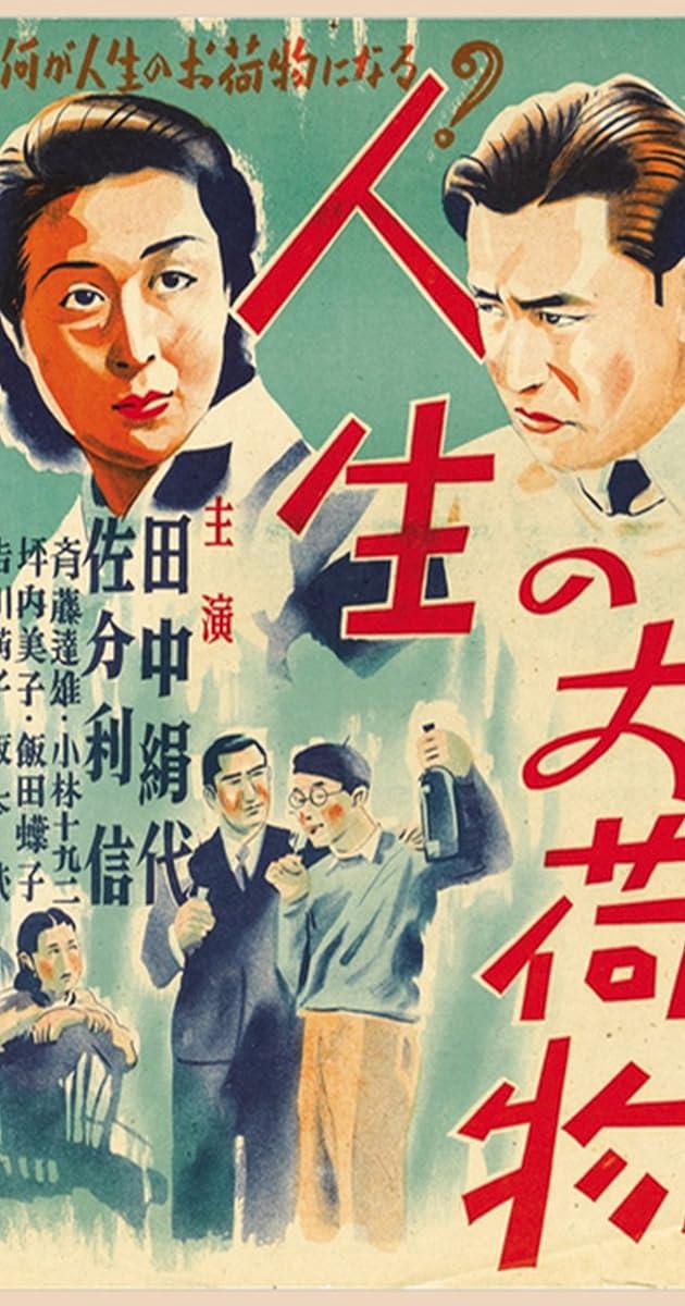 Jinsei No Onimotsu 1935 Imdb