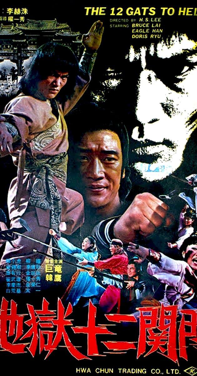 Image Jiok 12gwan mun
