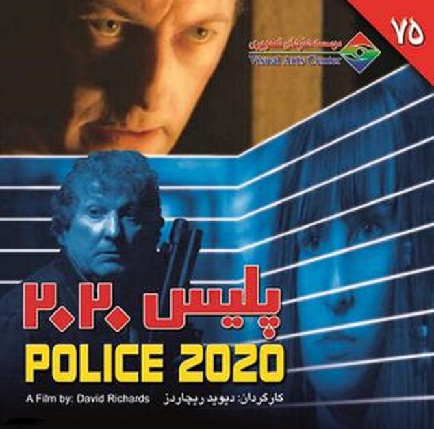 police 2020 1997 imdb police 2020 1997 imdb