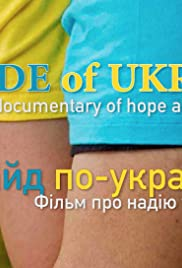 Pride of Ukraine Poster