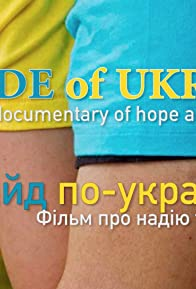 Primary photo for Pride of Ukraine