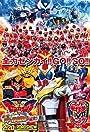 Kikai Sentai Zenkaiger: The Movie