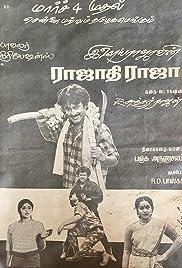 Rajathi Raja Poster