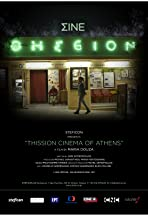 Mythical Cinemas: Cine Thission of Athens