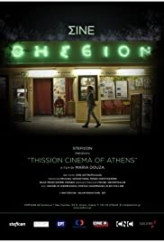 Mythical Cinemas: Cine Thission of Athens Poster
