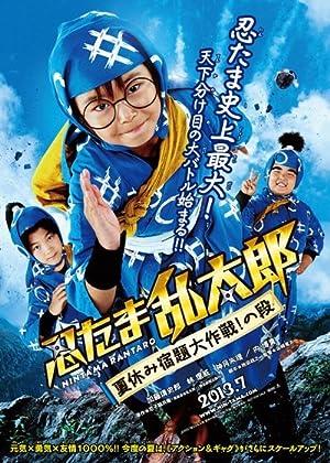 Ninja Kids!!!: Summer Mission Impossible full movie streaming