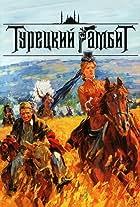 The Turkish Gambit