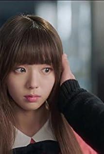 Soo-bin Chae Picture
