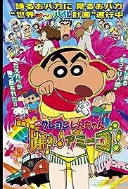 Kureyon Shin-chan: Densetsu o yobu odore! Amîgo!