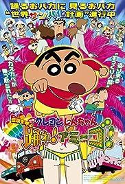 Kureyon Shin-chan: Densetsu o yobu odore! Amîgo! Poster