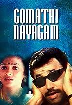 Gomathi Nayagam