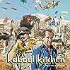 Photo de la Série Kaboul Kitchen n°1