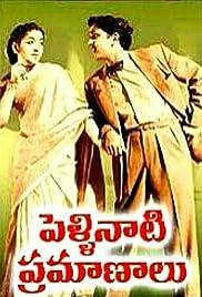 Pelli Naati Pramanalu Poster