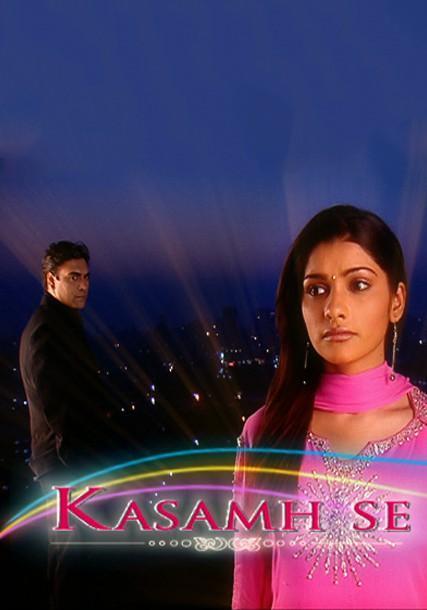 Kasamh Se - Production & Contact Info | IMDbPro