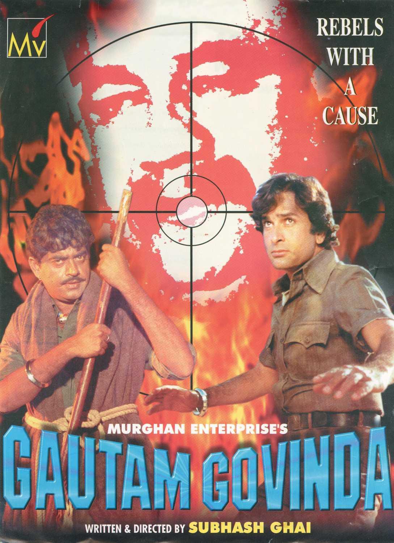 Gautam Govinda (1979)